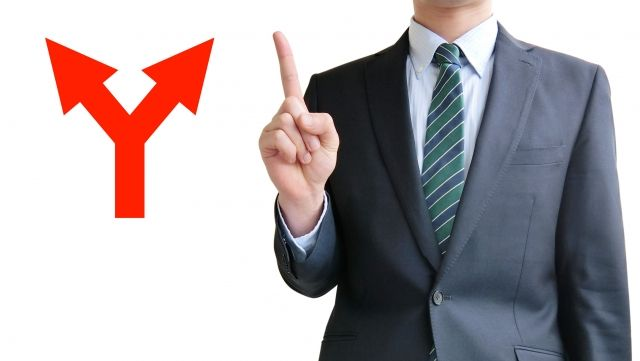 税理士が経営コンサルタントになる2つの方法の写真