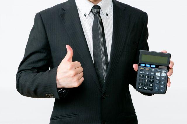 会計系のコンサルティングファームへ転職の写真