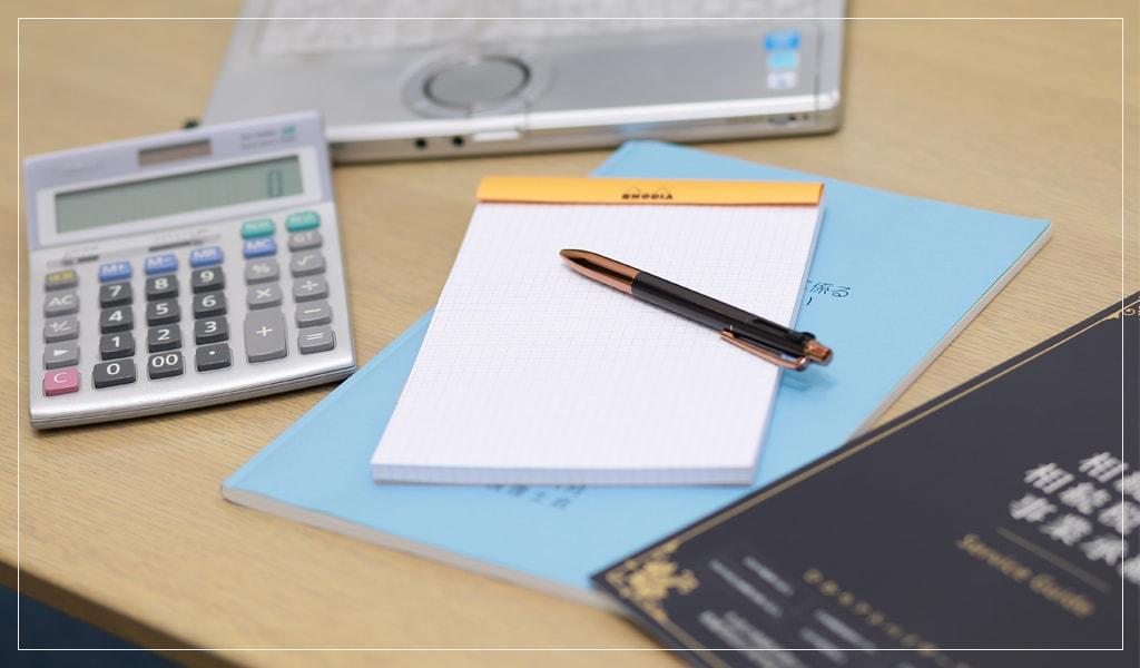 知らなかった!税計算だけじゃない税理士の仕事とやりがいの画像