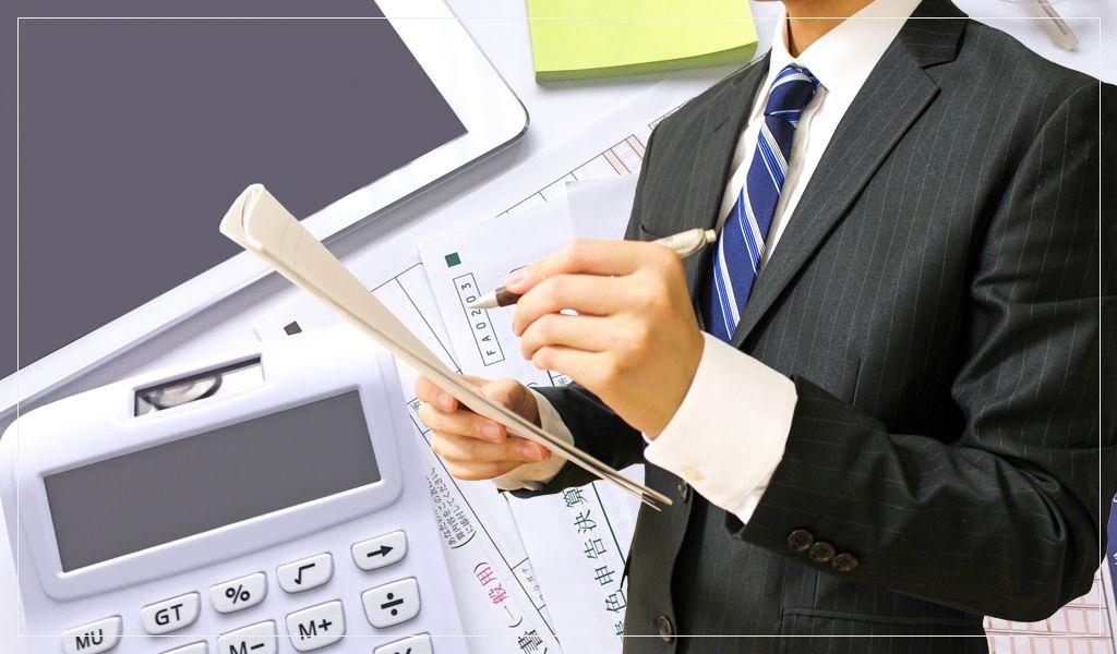 税理士に向いている人の適性と求められるスキルとはの画像