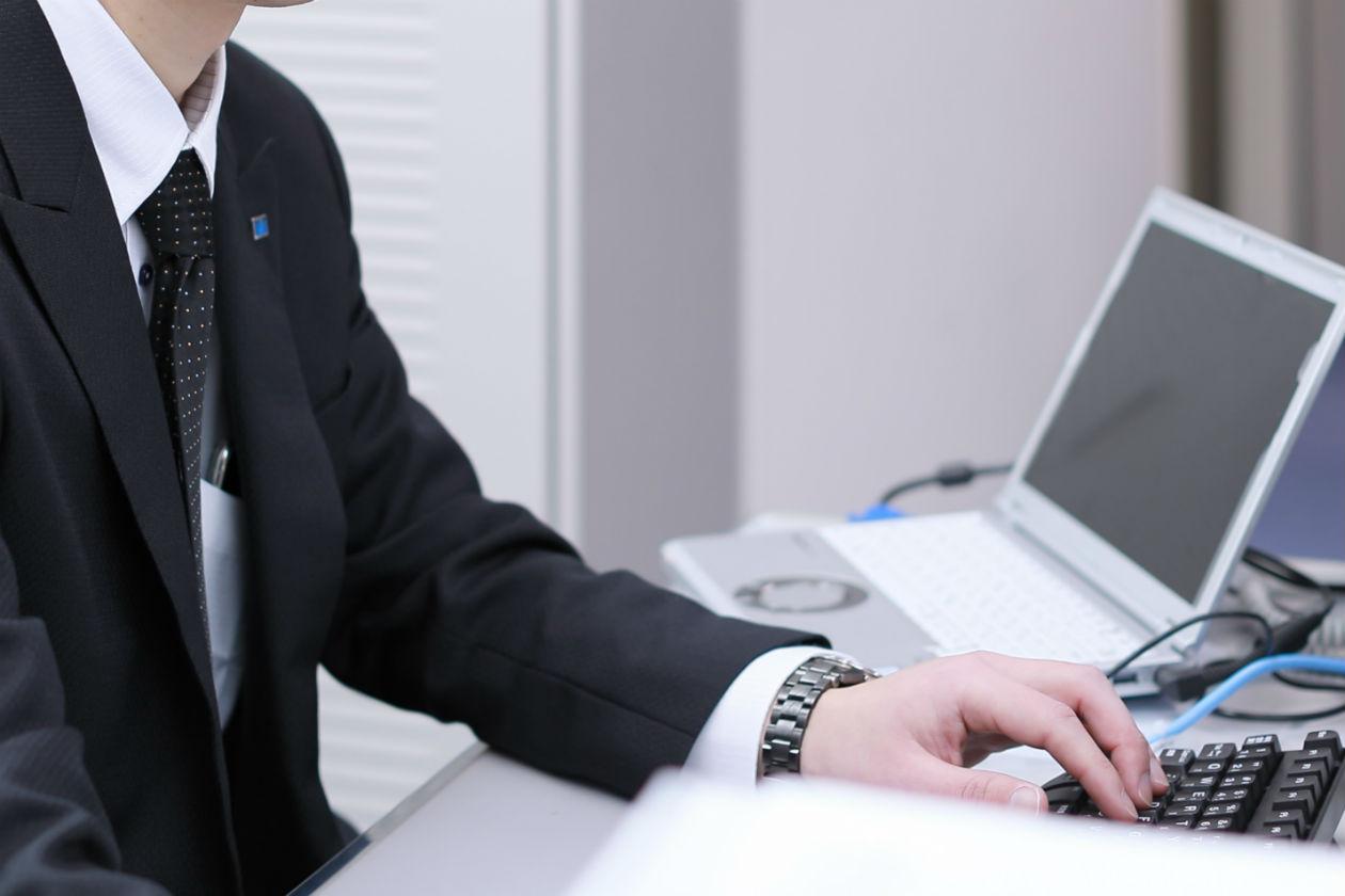 税務会計スタッフ(正職員)の画像