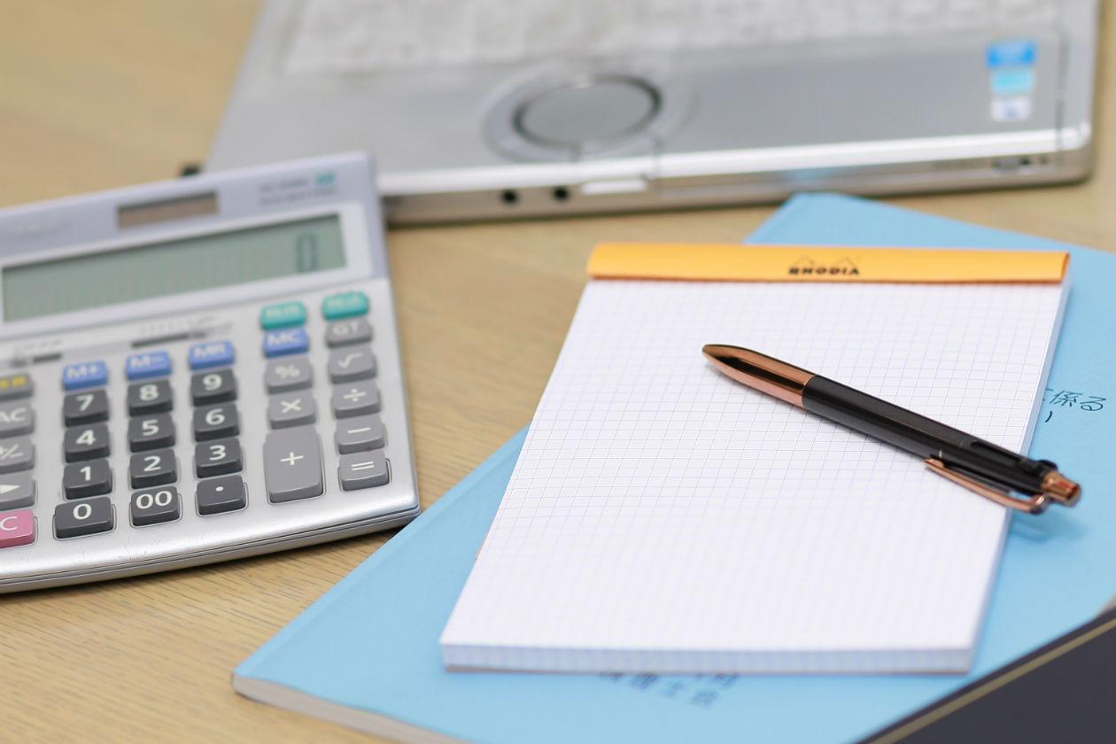 税務会計スタッフ(インターン・アルバイト)の画像