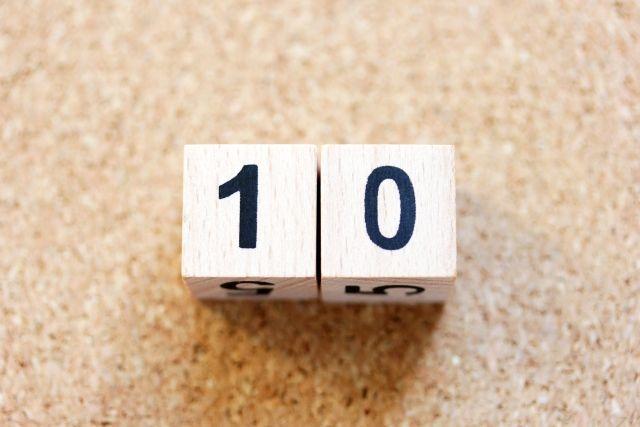 会計・経理の資格10種紹介【比較】の写真