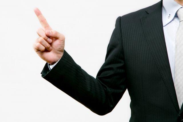事業再生コンサルタントとはの写真