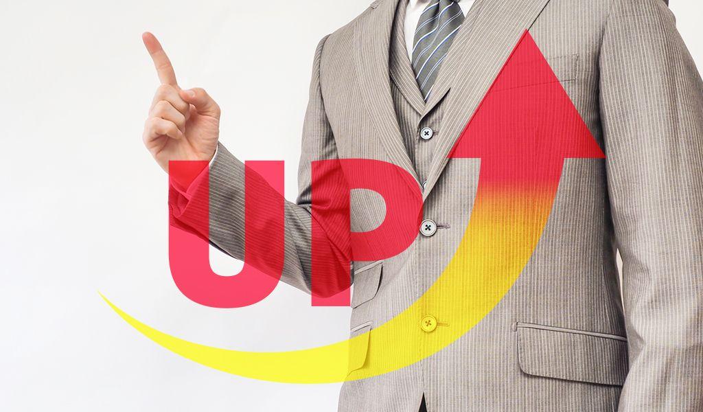 【課題解決力の向上】中間管理職に求められる能力と職場での取り組みの画像