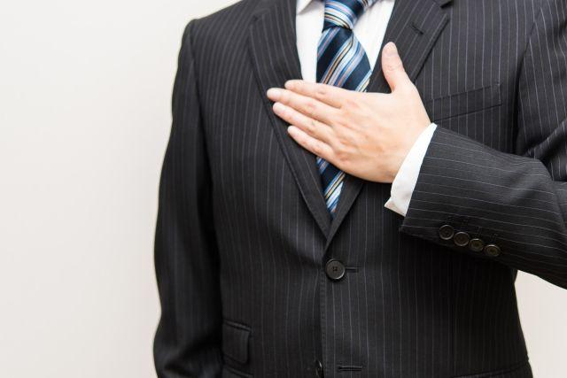税理士法人が求める税理士補助の人物像の写真