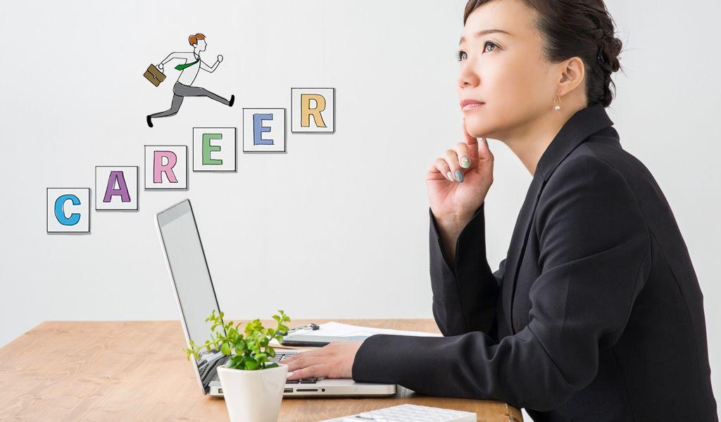 【税理士キャリアアップ】20~30代転職者によくある悩みとキャリアの考え方の画像