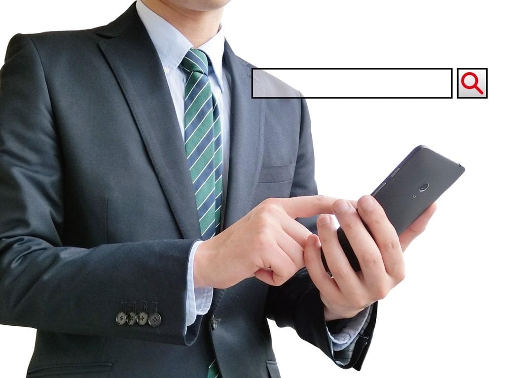 資産税・相続税経験税理士におすすめ|転職先の探し方の写真