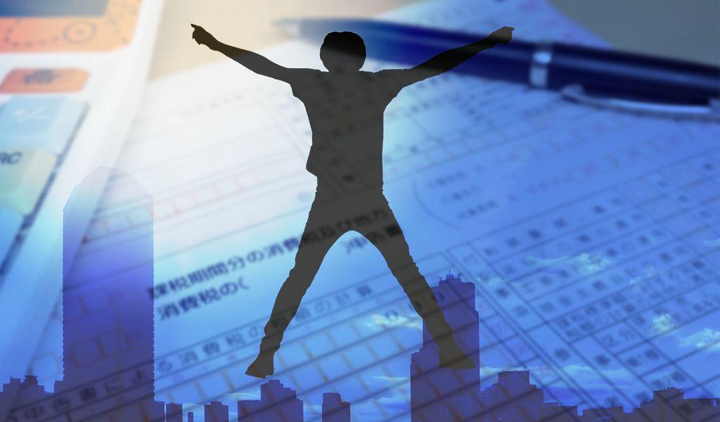 資産税・相続税経験税理士がさらに幅広く活躍するための転職先とはの画像