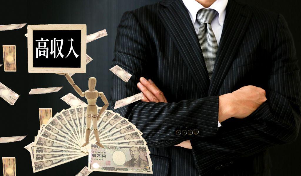 税理士で年収1,000万円|高収入キャリア実現方法の画像