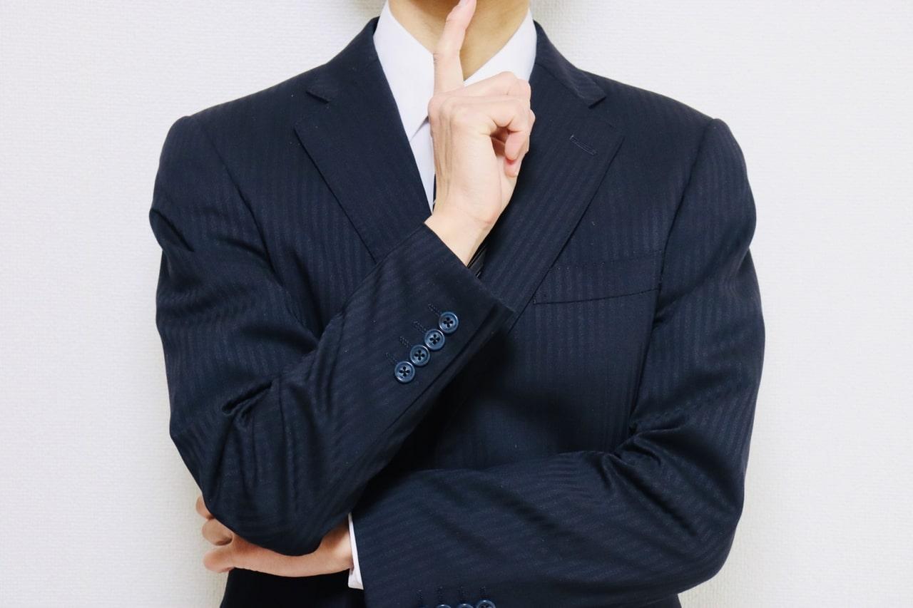 税理士業界の転職事情の写真